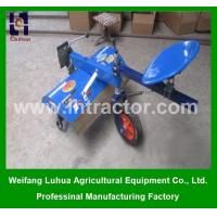 Buy cheap LHXS-100 Rotavator with Seat product