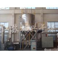 Dryer Series ZLPG Series Chinese Herbal Medicine Extract Spray Dryer
