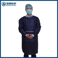 Buy cheap wholesale sterile disposable surgical gown product