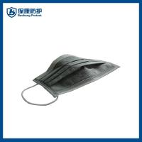 Buy cheap disposable 4 ply filter active carbon face mask product