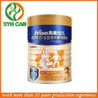 Buy cheap milk powder tin cans wholesale product