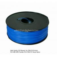 Buy cheap HIPS filament Blue color 1.75/3.0mm product