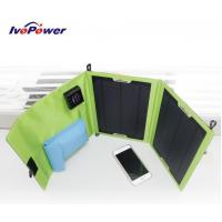 Buy cheap Newest popular 10W solar charger IW-FS10W02 wholesale price product
