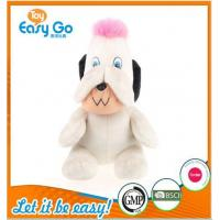 Buy cheap Customized GMP sex dog toy girl product