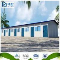 Buy cheap Easy and fast assembly cheap prefab worker dormitory house for construction site product