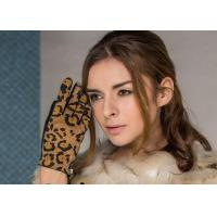 Women Short Leopard Printed Zipper Leather Gloves With Sheep Leather & Pig Suede