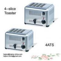 Hot sale 4-slice toaster, Portable toaster, Portable mini toaster