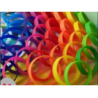 Buy cheap P031 personalized name bracelets, make rubber band bracelets manufature product