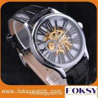 Buy cheap vintage leather automatic watch winder product