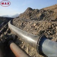 Buy cheap Factory sale polyethylene UHMW tube with good abrasion resistant product