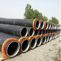 Buy cheap Hdpe dredging pipe with steel ring inside the neck--new design product