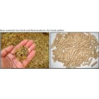 Paddy processing chain of full industry Homemade husk Pellets Machine