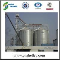Buy cheap Hopper Bottom Silo 1000t insulated grain storage paddy rice storage silo product
