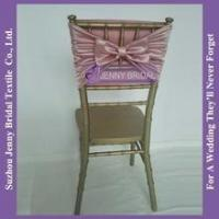 Buy cheap C320A elegant stretch satin blush pink wedding chair cover wholesale product