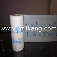 Buy cheap Non breathable PE film product