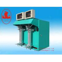 Buy cheap Multifunction Valve bag packing machine product