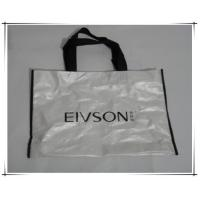 Buy cheap Nonwoven bags White non woven bag with simple design product