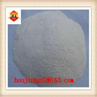 Buy cheap Raw material Tara gum powder wholesale from China manufacturer product
