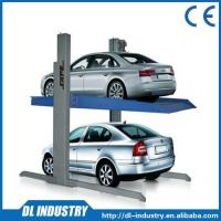 Buy cheap Auto car lift for 2016 product