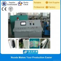 Buy cheap Apparel Nonwoven Packaging Bags PE Film Extruder Machine product