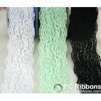 Buy cheap Lace Good quality DIY accessories elastic lace headband product