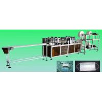 Buy cheap Mask machinery TM-175 Mask Production Line product