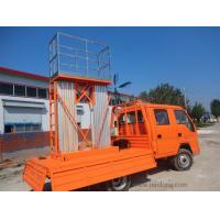 Buy cheap Product show The vehicle-mounted aluminum alloy lift product