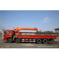 Dongfeng 8*4 big truck mounted crane China supplier good quality for sale
