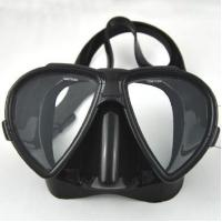 Buy cheap Silicone Diving Mask Adult Scuba Mask Sea Fishing Equipment product