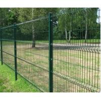 Buy cheap Angel bead security fence product