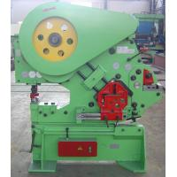 Buy cheap Q35 Series mechanical hydraulic iron worker product