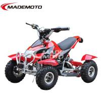 Buy cheap Best Christmas Gift for Kids, CE Approved 500W Electric Quads Bike (ATV) product