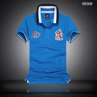 "Men""s BAOCHI clothes BAOCHI001"