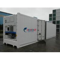 40RF Side Door Reefer Containers