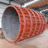 Buy cheap Tunnel Circular Column Formworks for Building Construction product