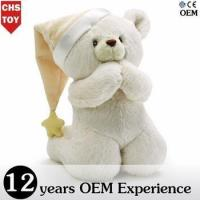 CHStoy baby teddy bear wholesale