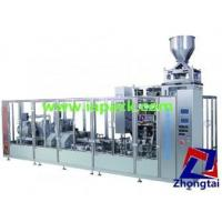 Buy cheap ZTV-500N Automatic Vacuum Packaging Machine product