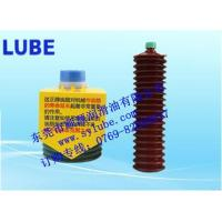 Japanese LUBE lubricant FS2-7