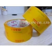 Buy cheap Myl-021--Product--Hebei Miyaluo Tape Co.,Ltd-- product