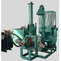 Buy cheap DC/AC Electric Arc Furnace Small Testing DC Arc Furnace product