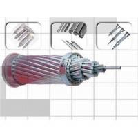 Buy cheap Aluminum Conductor Steel Reinforced(ACSR) product