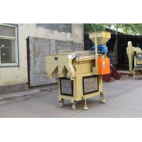 5XZ-1 Gravity Separator(Vegetable&flower Seed Cleaner)