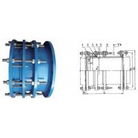 Buy cheap VSSJAFC(CC2F) Dismantling Double flange transmission joint product
