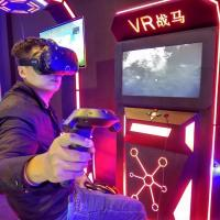 Buy cheap VR Horse in Easyfun Hot Sale Virtual Reality Horse Riding Simulator for Unskilled Horse Rider product