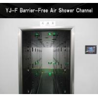 YJ-F Barrier-Free Air Shower Channel