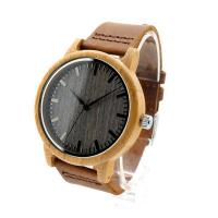 Bonsai Bamboo Watch