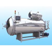 Computer full-automatic spraying (straight cold) sterilization pot