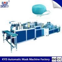 Buy cheap Surgical Operation Cap Machine product