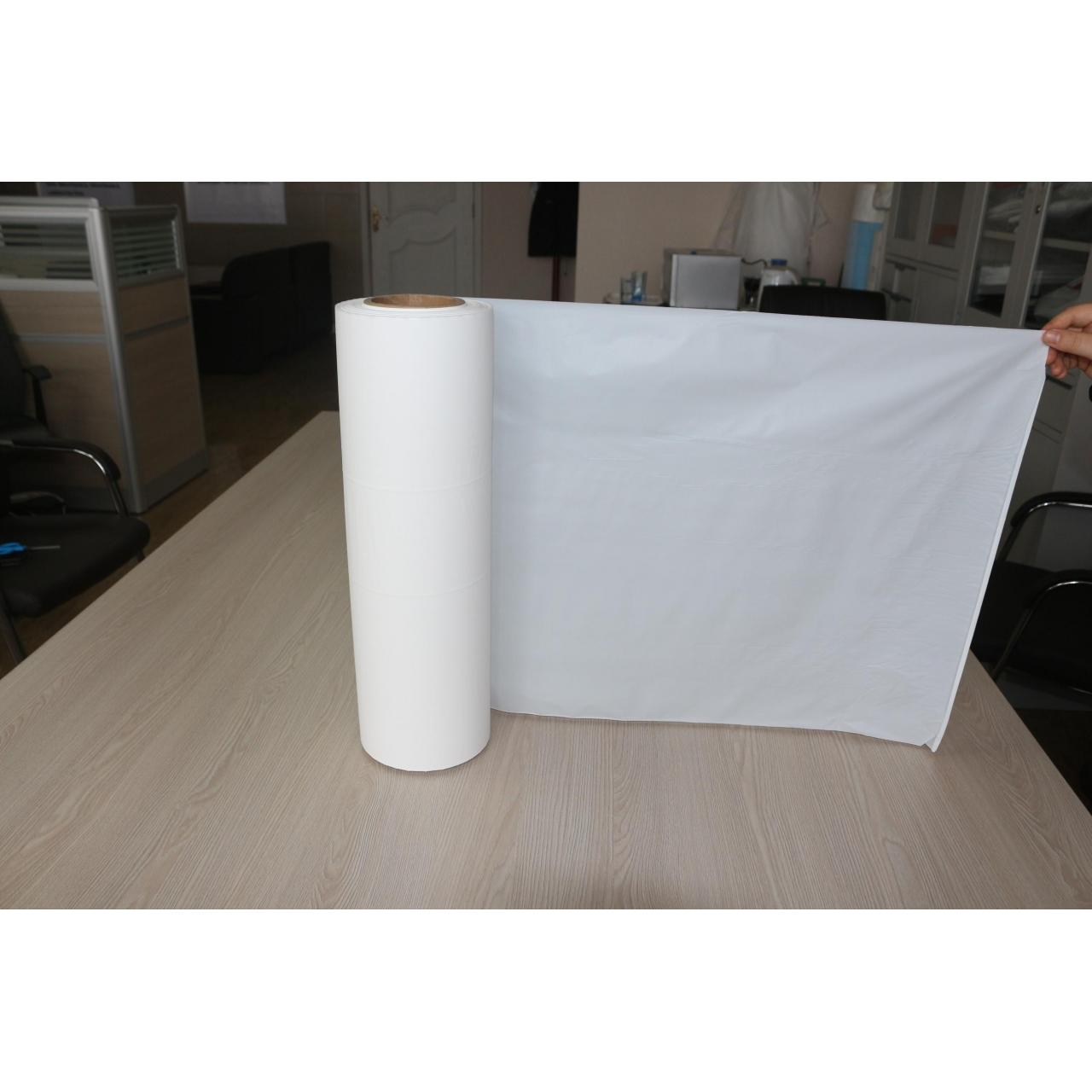 Buy cheap Non-Breathable PE Film product