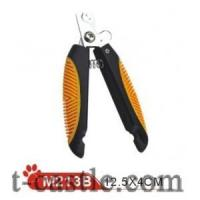 Buy cheap M213B - Orange Stainless Nail Clippers with rubber massage handle product